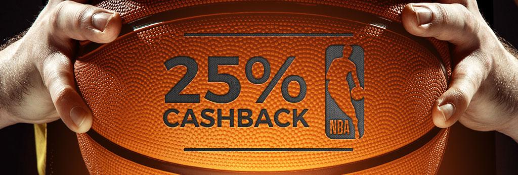 Bonificamos el 25% de tus pérdidas en tus apuestas de baloncesto a la NBA