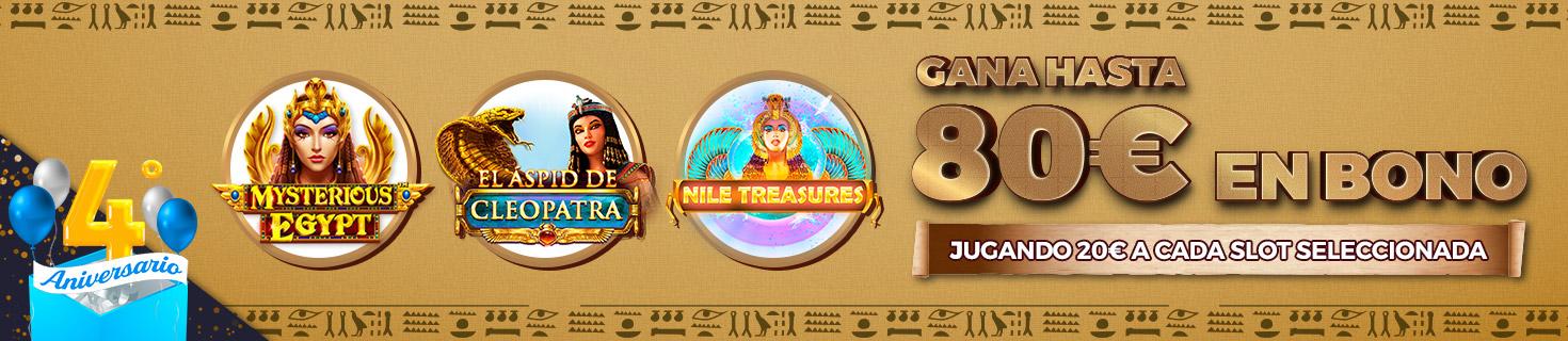 Promoción: Gana 80€ en Bono de Casino jugando a las Slots seleccionadas